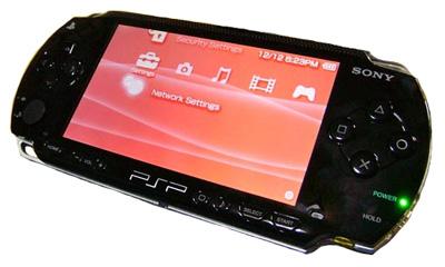 4326 - Usuários do Playstation Portable no Japão terão Internet Wi-Fi gratuita