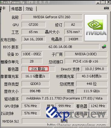 260 - GeForce GTX 260 com 216 SPs chega em 16 de setembro