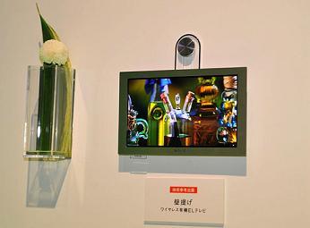 sonywirelessoled - Novas telas OLED de Sony
