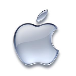 apple logo - Apple renovará linha de notebooks no próximo dia 14