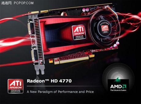 image3 - Rendimento e especificações da Radeon HD 4770.