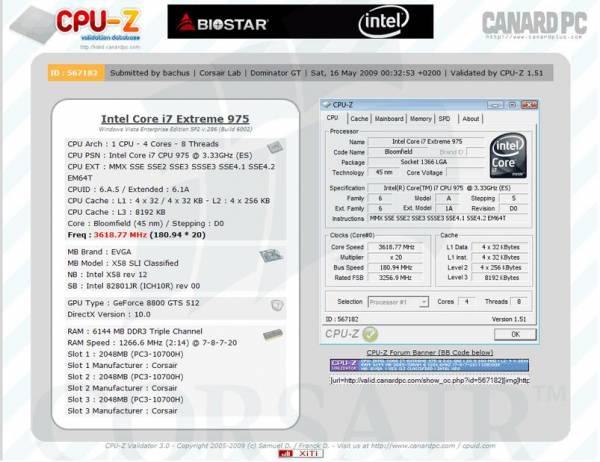 57a.thumbnail - Recorde de velocidade em memórias DDR3: 2.533 MHz