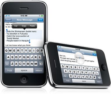 comingsoon copypaste keyboard 20090608 - Apple lança o iPhone 3G S, S de Speed