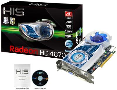 HIS Radeon HD 4670 IceQ AGP 1GB 01 - HIS prepara uma Radeon HD 4670 AGP