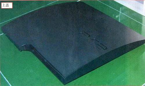 102035 ps3 2 - Preço da PS3 Slim andará pelos 300 euros?