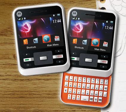 8487 - Motorola lança Motocubo apostando em redes sociais
