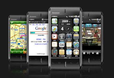 lenovo o1 3 - Lenovo Ophone O1, Um Smartphone 3G com Android