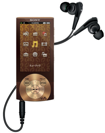 8581 - Sony lança Walkman mais fino e com 64 GB