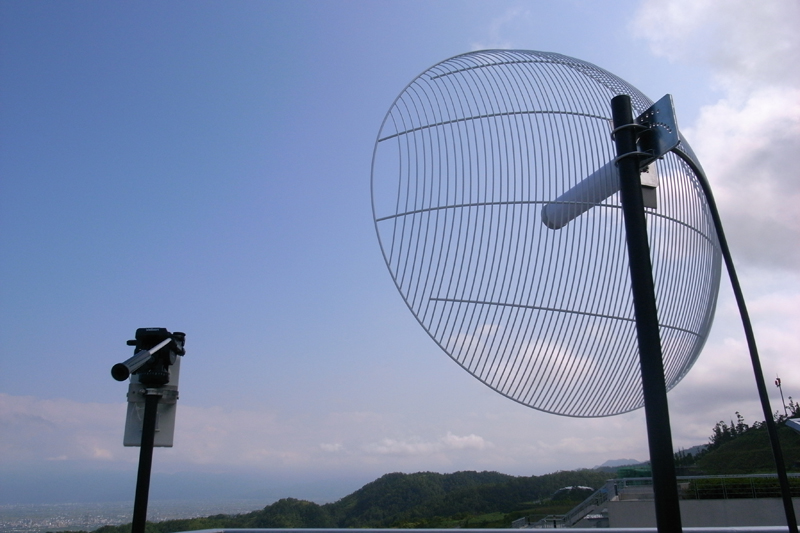 AirLive Outdoor Testing 02 - Antenas sem fio para exteriores uma distância de 32km - AirLive Outdoor CPE