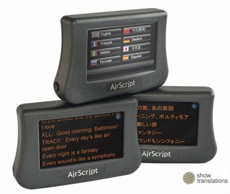 AirScript - Gadget com Legendas do Teatro Londrino!
