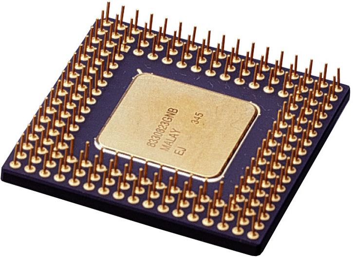 20070822klpingtcn 264.Ies .LCO - O processador: melhor inovação dos últimos 50 anos