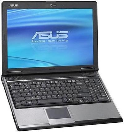 Asus X77 Core i5 430M Gaming Notebook - Asus prepara o X77, portátil com Core i5 para jogar