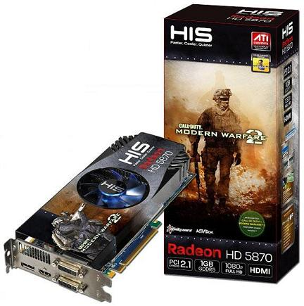 his5870 - HIS Radeon HD 5870 iCool V