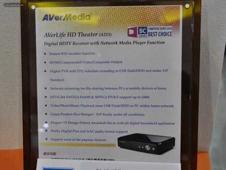 DS 0271sp p - Computex 2010: Novidades da AverMedia