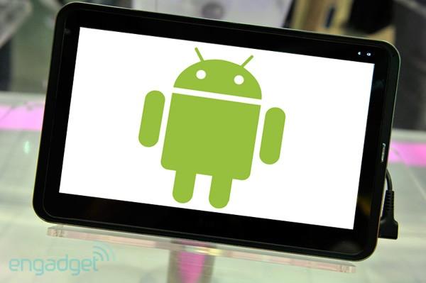 10x0705o91b341lg - LG prepara tablet com Android para finais de ano