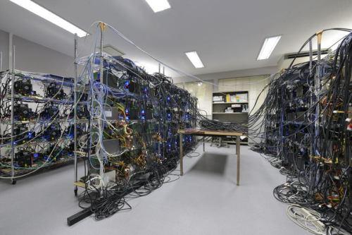 supercomputador - O supercomputador mais ecológico do mundo