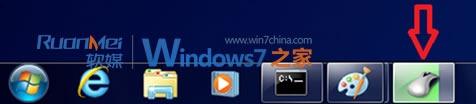 windows8 driver - Vazam screenshots do Windows 8