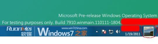 windows8 liveid - Vazam screenshots do Windows 8