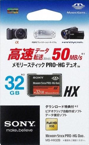 ms hx32b - Novas Memory Stick PRÓ de 50 MB/s