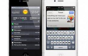 O porquê a tela do iPhone 4S é pequena?