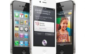 Tudo sobre o iPhone 4S: preço, detalhes e características