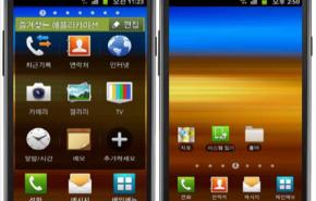 Samsung modificará a interface do Galaxy S II