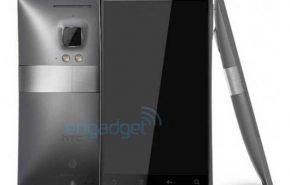 HTC Zeta filtrado, um super smartphone de 2,5 GHz com Android 4.0