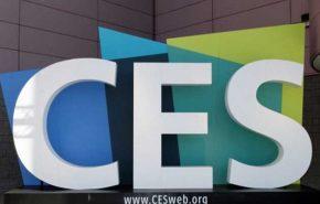 CES 2012, a primeira feira de eletrônica do ano