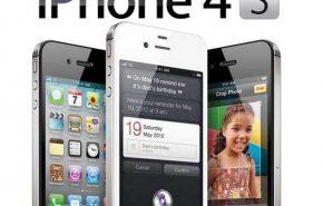 Guia oficial Jailbreak untethered iPhone 4S e iPad 2 em iOS 5.0.1 com Absinthe