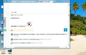 1009084h6jxgx1qrhc6j4a 290x185 - O Windows 8 Consumer Preview já tem data de lançamento