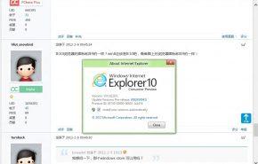 100909wiicp2ayjcit8ivv 290x185 - O Windows 8 Consumer Preview já tem data de lançamento
