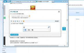 1009141z2o5i5ttcyeir7i 290x185 - O Windows 8 Consumer Preview já tem data de lançamento