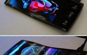 Este telefone é o Samsung GALAXY S III?