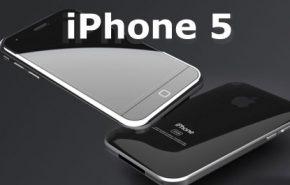 O novo iPhone 5 será lançado em outubro