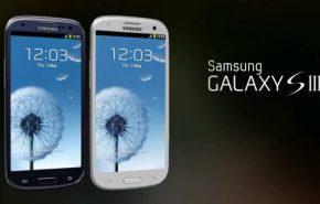 Samsung Galaxy S III terá 2 GB de RAM no Japão