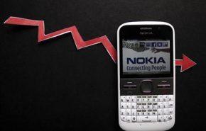 Nokia poderia quebrar em dois anos