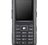 Celular B2700, da Samsung, encara trilhas e montanhas