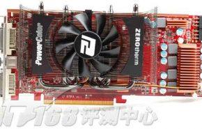 Radeon HD 4790: uma nova placa gráfica com RV790