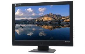 Monitores LCD mais baratos