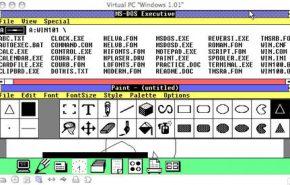 Windows completa 22 anos!