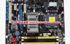 A primeira placa mãe NVIDIA MCP7A-GL