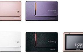 Fujifilm anuncia câmeras FinePix Z300 com tela tátil