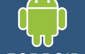 O Android vai destruir o iPhone