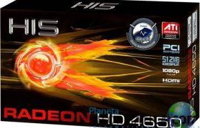 HIS lança a sua Radeon HD4650 iSilence 4 na França