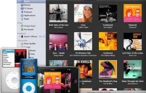 iTunes 8.1.0.52