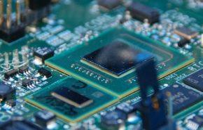 Intel apresenta o processador Atom de 2,0GHz