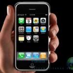 iPhone 3G pré-pago no Reino Unido