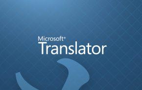 Microsoft esta trabalhando em um novo e avançado tradutor