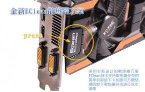 ZOTAC anuncia nova placa de vídeo GeForce GTX 660 Thunderbolt