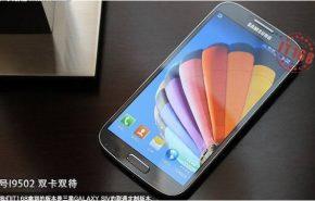 Esse poderia ser o novo Samsung Galaxy S4 ?